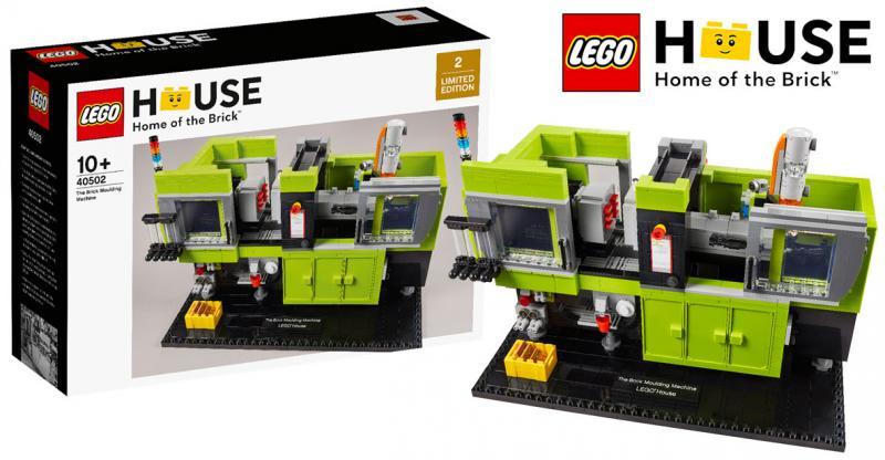 lego-house-brick-moulding-machine-40502-banner.thumb.jpg.439ceefae4f2ecde1cf6814c0a7215df.jpg